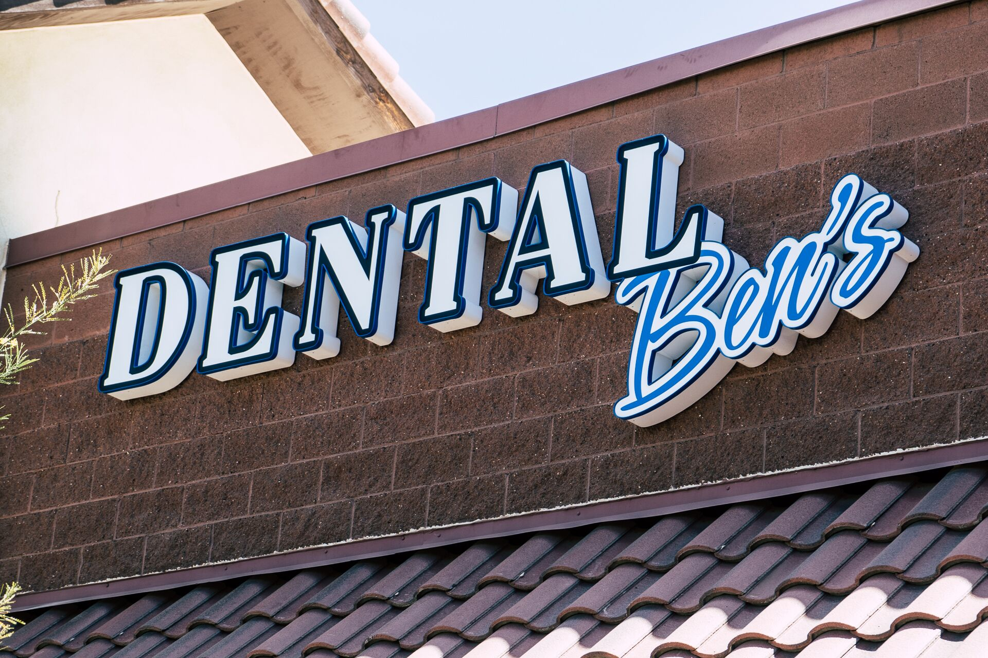 Dental Ben's business sign - Dentist in Peoria, AZ 85383