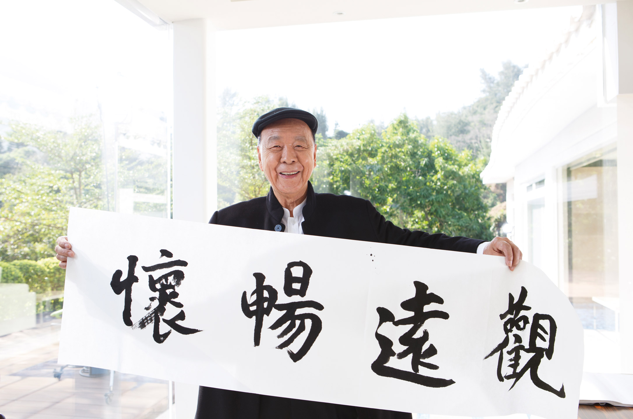 Dr. Lui Che-woo