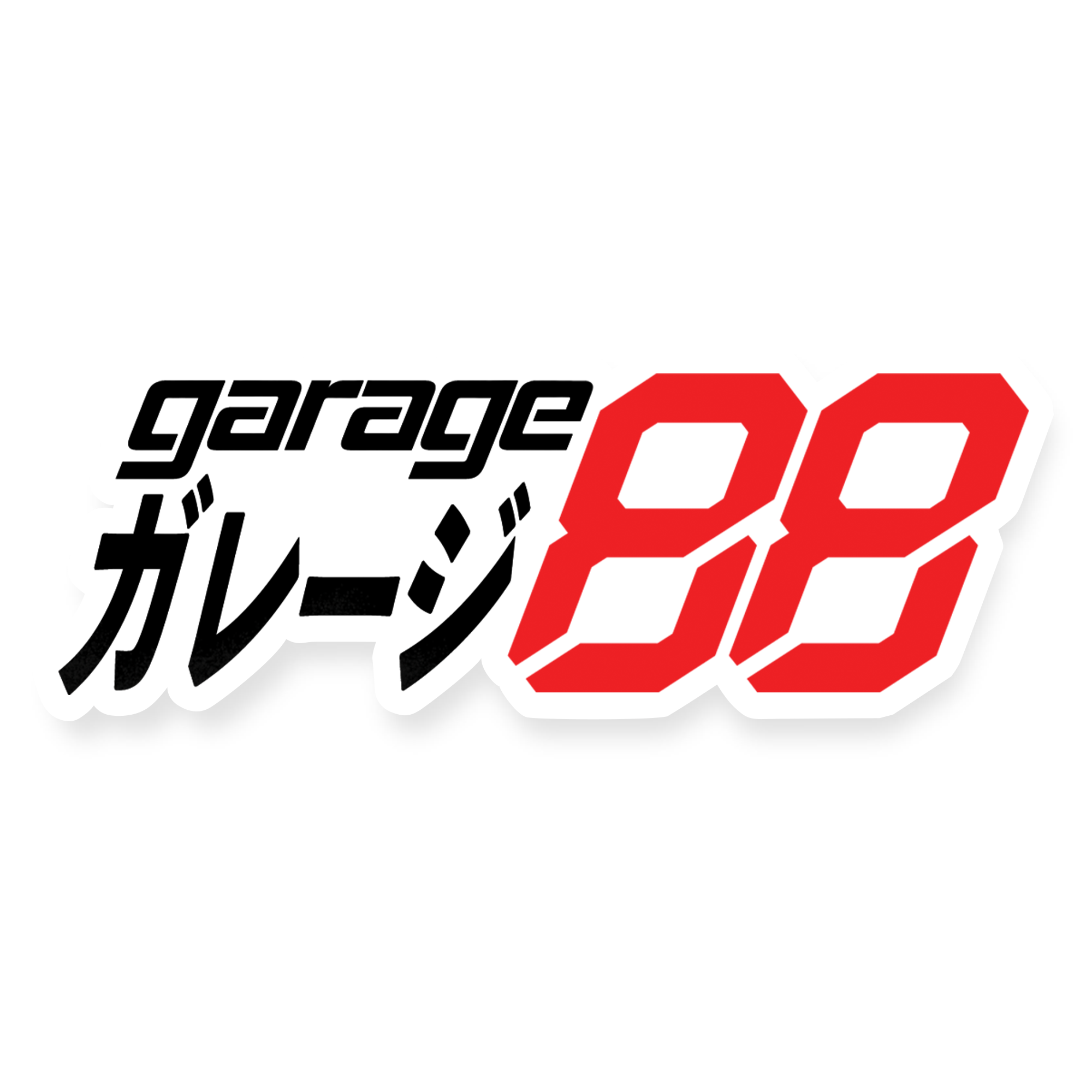Garage88 logo- showing number 88 in read and Japanese characters
