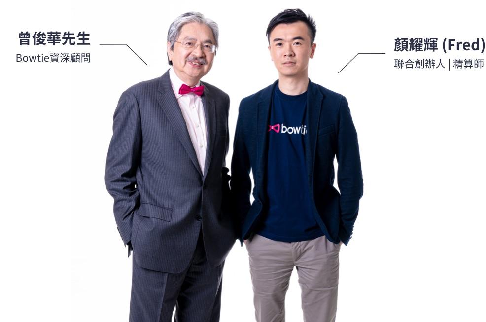 John Tsang and Fred