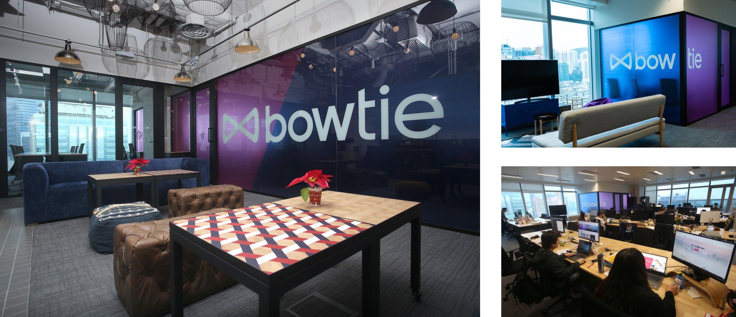 bowtie總部