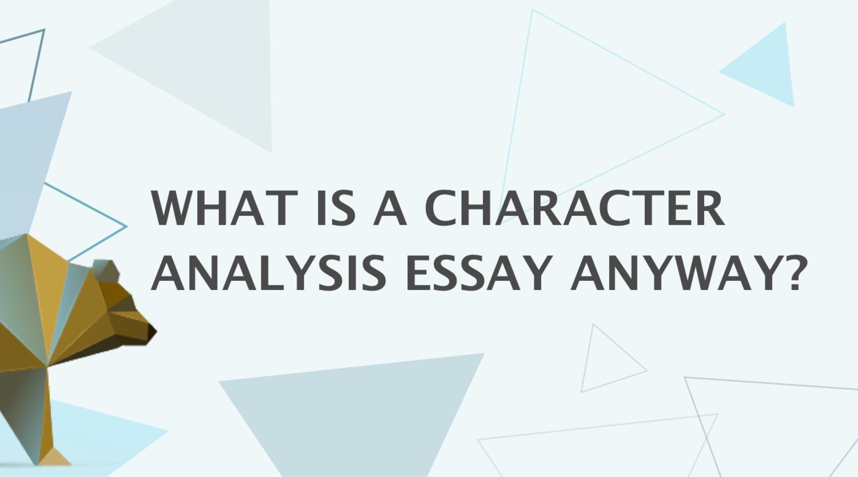 如何写一篇性格分析文章:提纲,代写 指南,例子