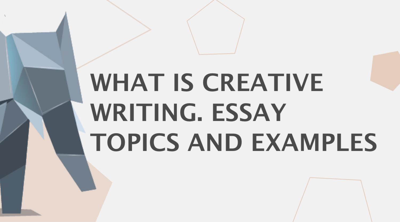 什么是创造性代写 。论文题目和范例