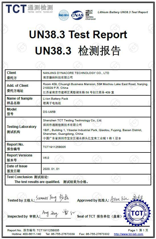 UN38.3 certification for sending lithium batteries overseas