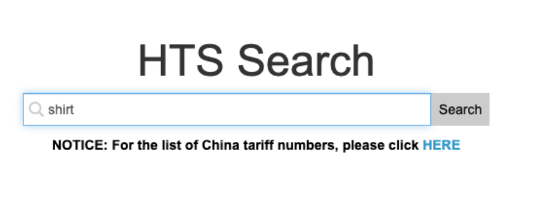 how to search hts