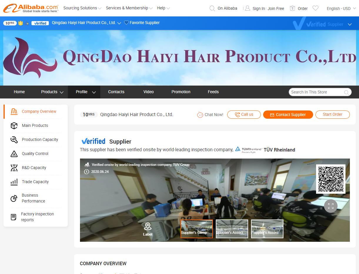 Alibaba hair vendor list