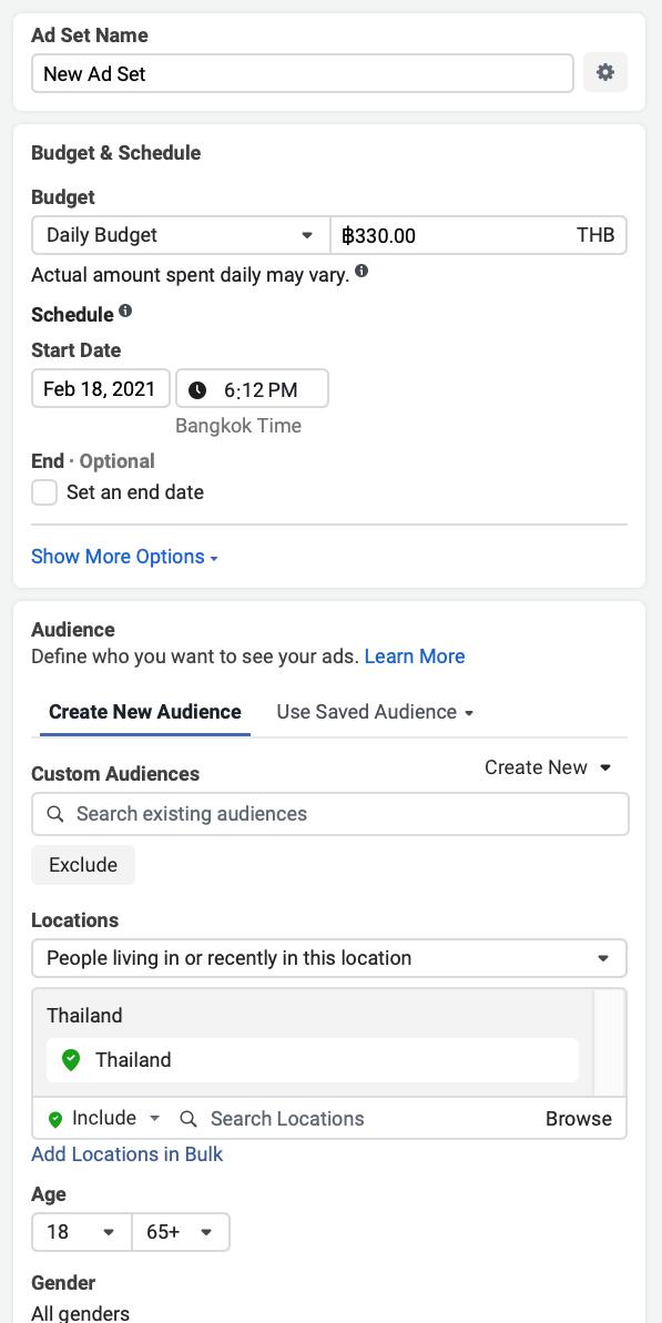 สร้าง Facebook Ad Set