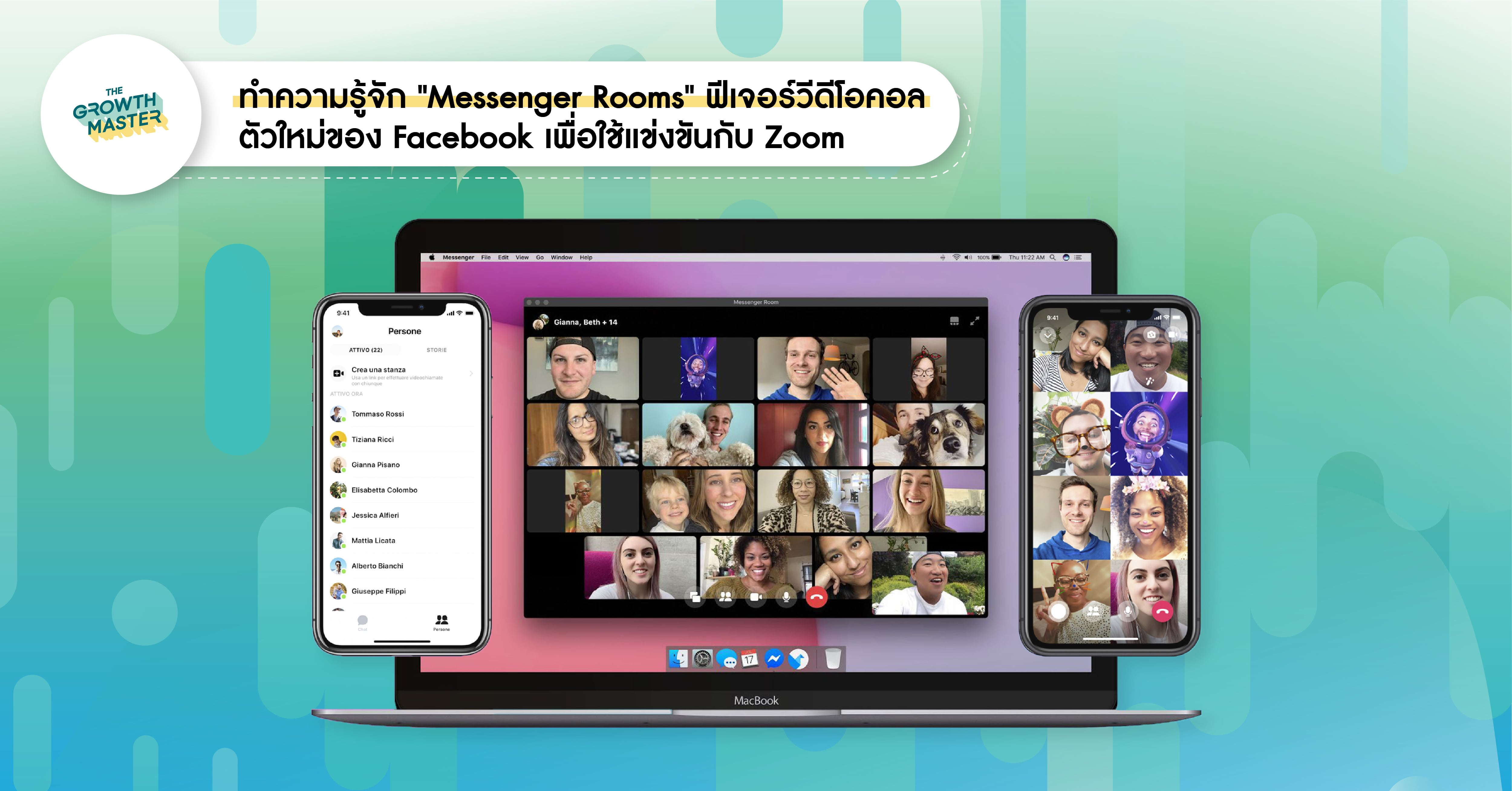 """ทำความรู้จัก """"Messenger Rooms"""" ฟีเจอร์วีดีโอคอลตัวใหม่ของ Facebook เพื่อใช้แข่งขันกับ Zoom"""