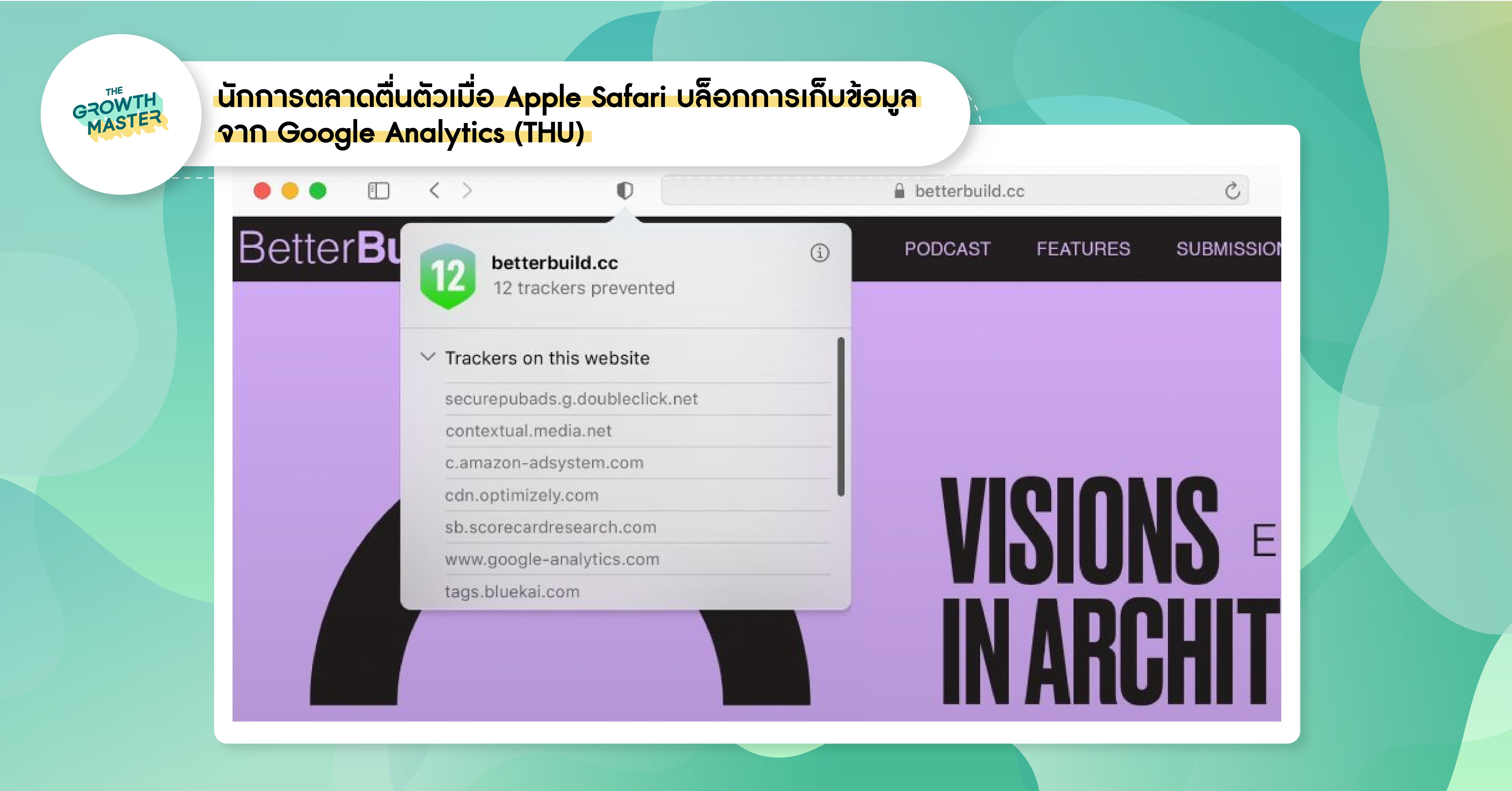 นักการตลาดตื่นตัวเมื่อ Safari (Apple) บล็อกการเก็บข้อมูลจาก Google Analytics