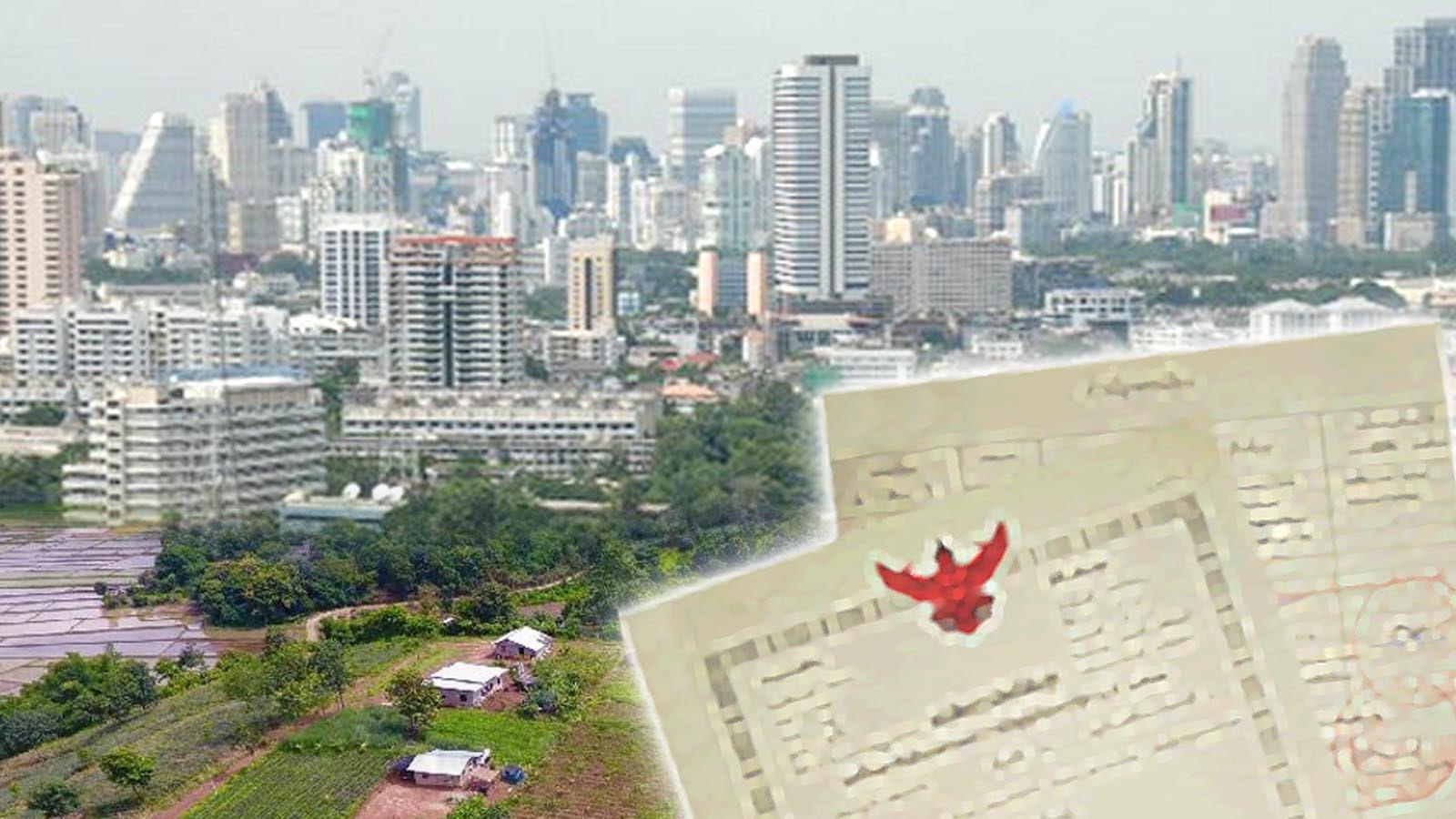 กฎหมายธุรกิจ : ภาษีที่ดิน 2563 บริษัทอสังหาฯ รับศึกหนัก