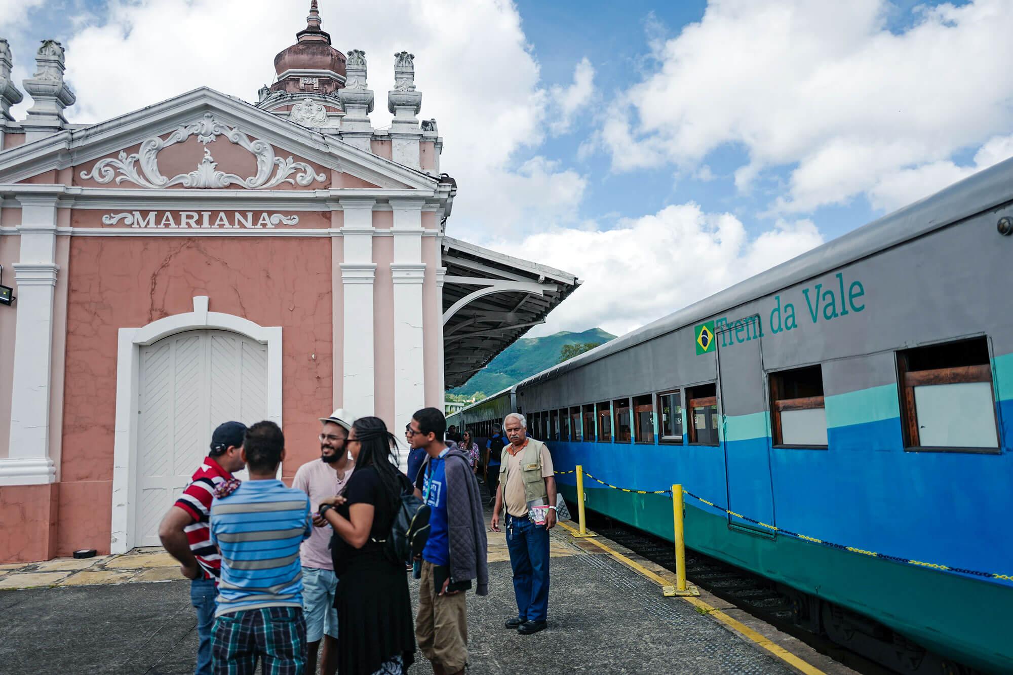 Mariana Railway Station