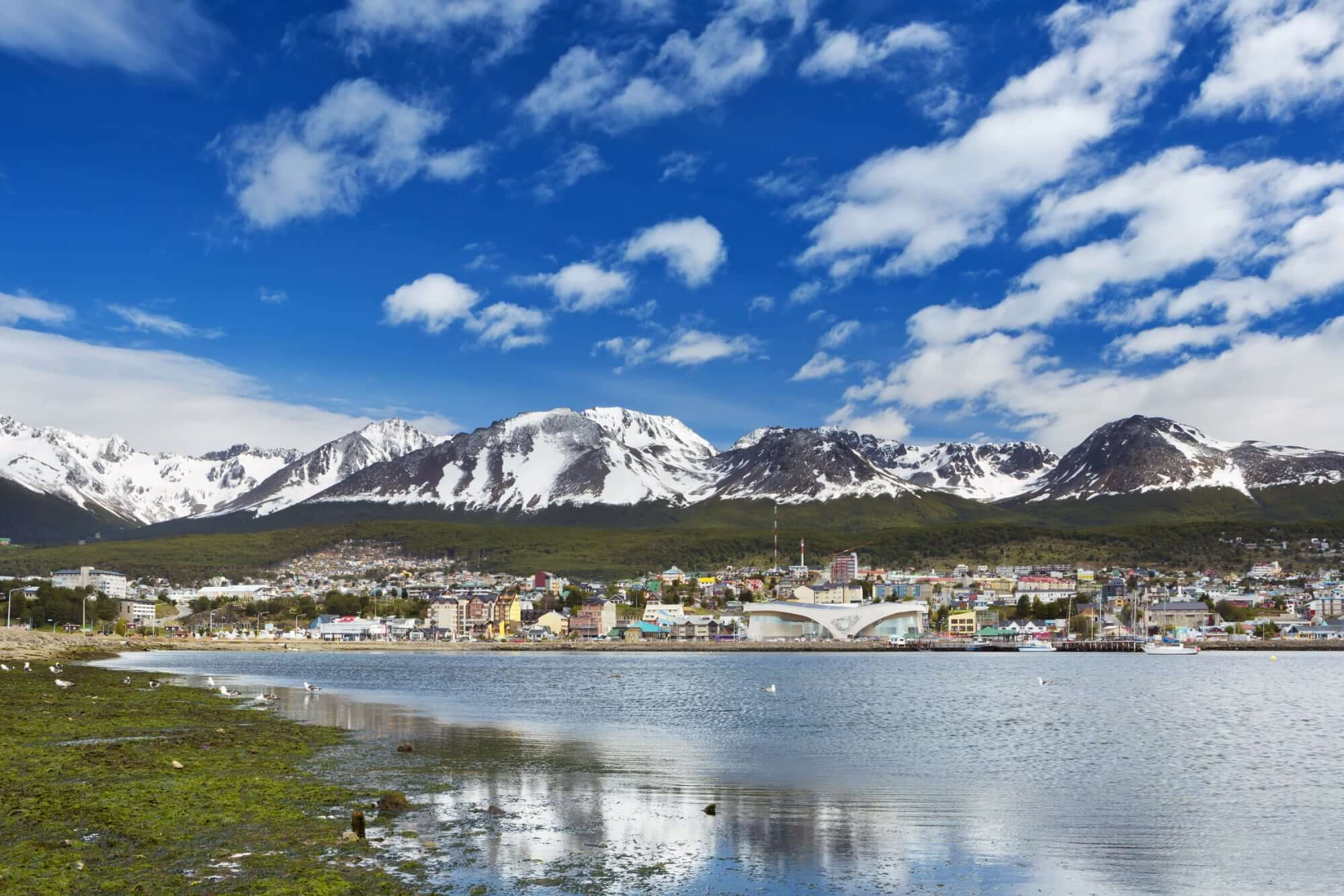 Port of Ushuaia, the southern-most city in the World