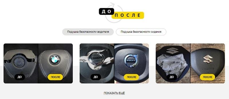 уникальный дизайн сайта картинка