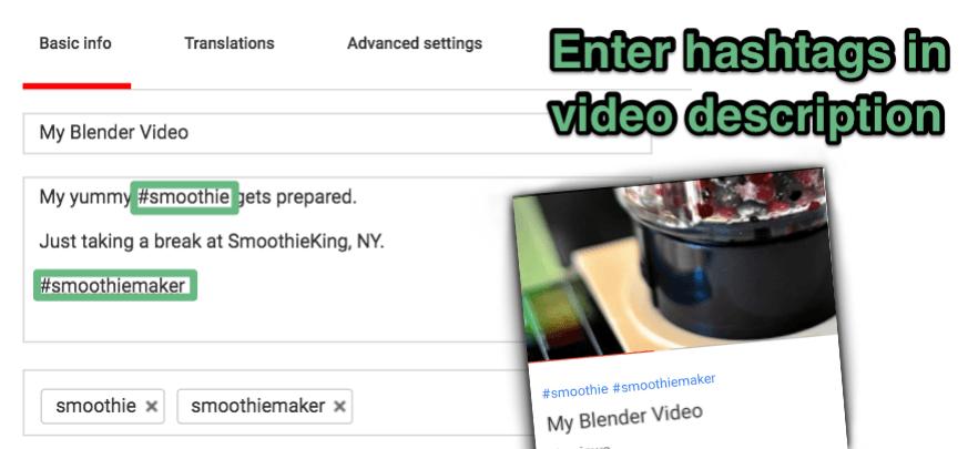 описание хэштега youtube (1)