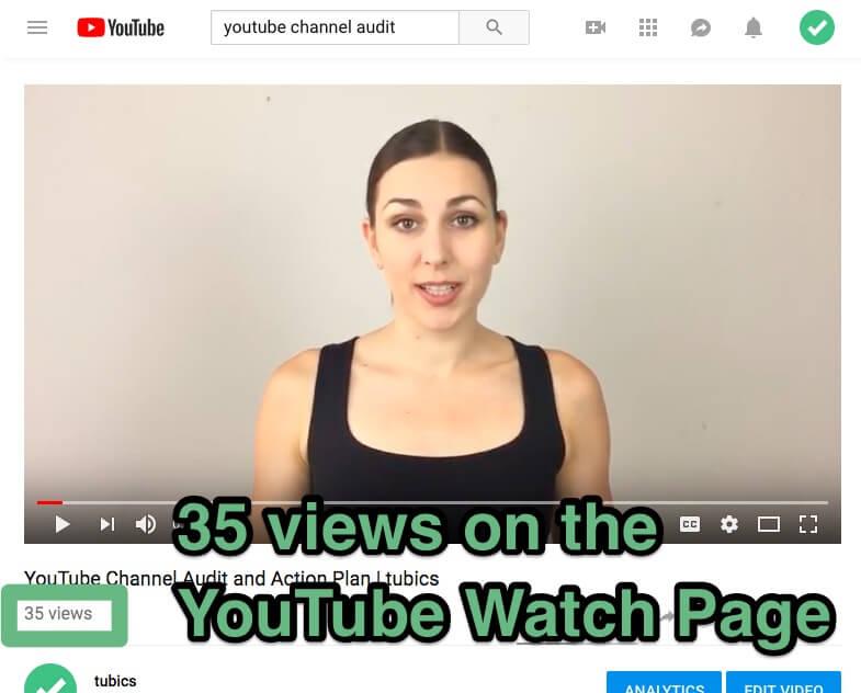 разные просмотры YouTube на странице просмотра