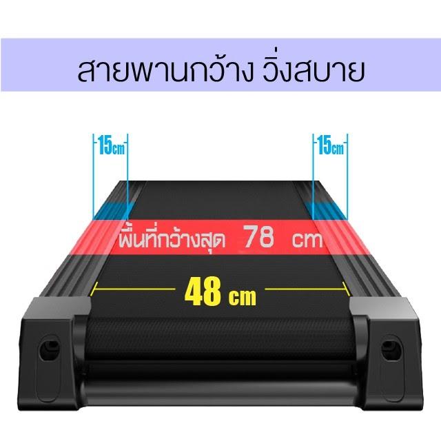 ลู่วิ่งไฟฟ้า BISON มอเตอร์ 4 แรงม้า รุ่น K-1000 พร้อมส่ง!   Shopee Thailand