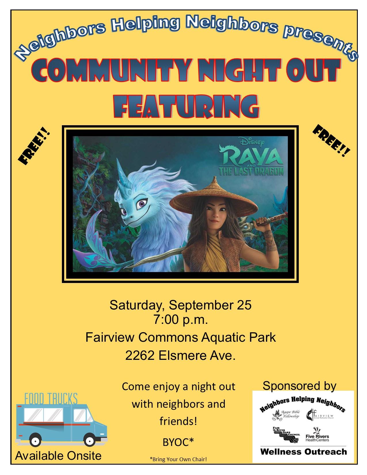 Neighbors Helping Neighbors Community Night Out