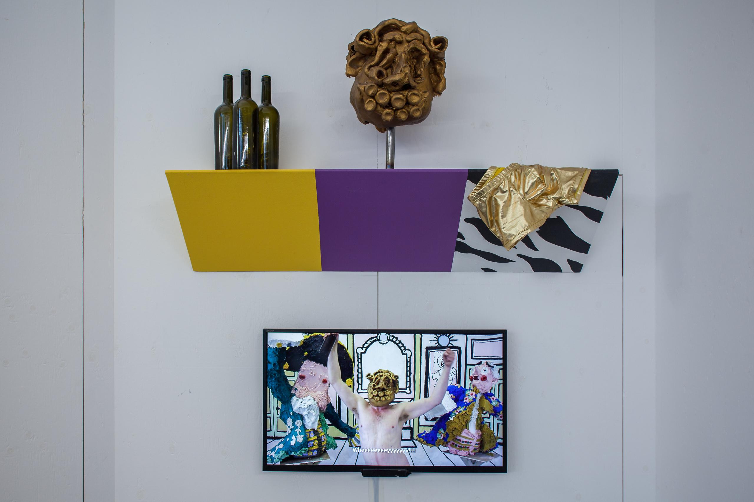 Jamie Fitzpatrick, SMUT, 2018. Installation view. VITRINE, Basel, CH. Photographer: Nicolas Gysin.
