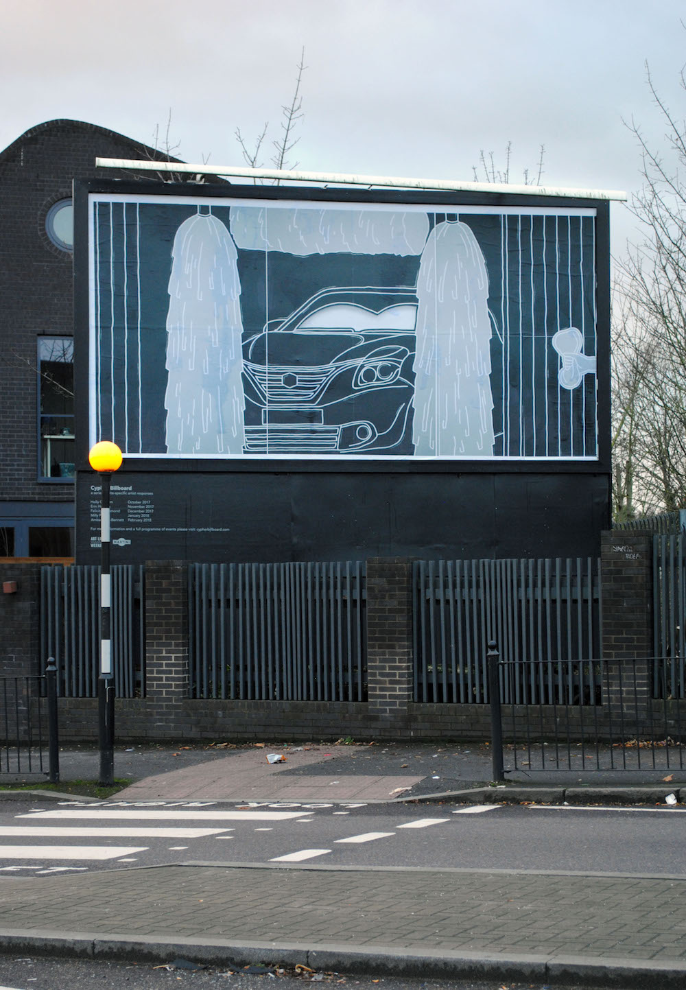Milly Peck, Rinse and Repeat, 2018. Installation view. Cypher Billboard, London, UK.