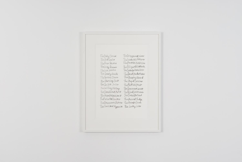 Sam Porritt, The Dirty Cleaner, 2017. Pencil on paper. Framed. 42 x 29.5 cm.