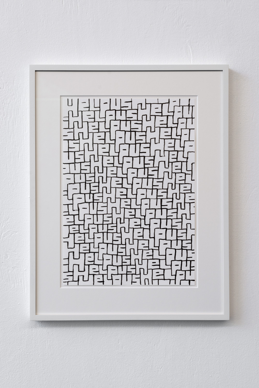 Sam Porritt, Help Us, 2018. Brush and ink on paper (A3). Frame. 57.2 x 44.5 cm. Photographer Nici Jost.