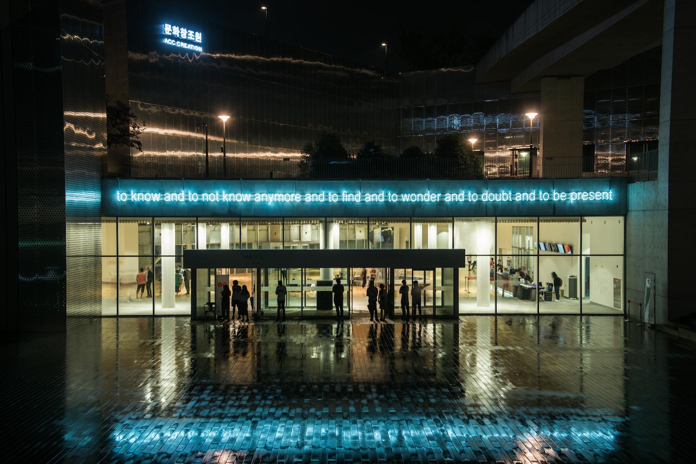 Tim Etchells, To Be Present, 2015. Installation view. Asian Arts Theatre, Gwangju, KOR.