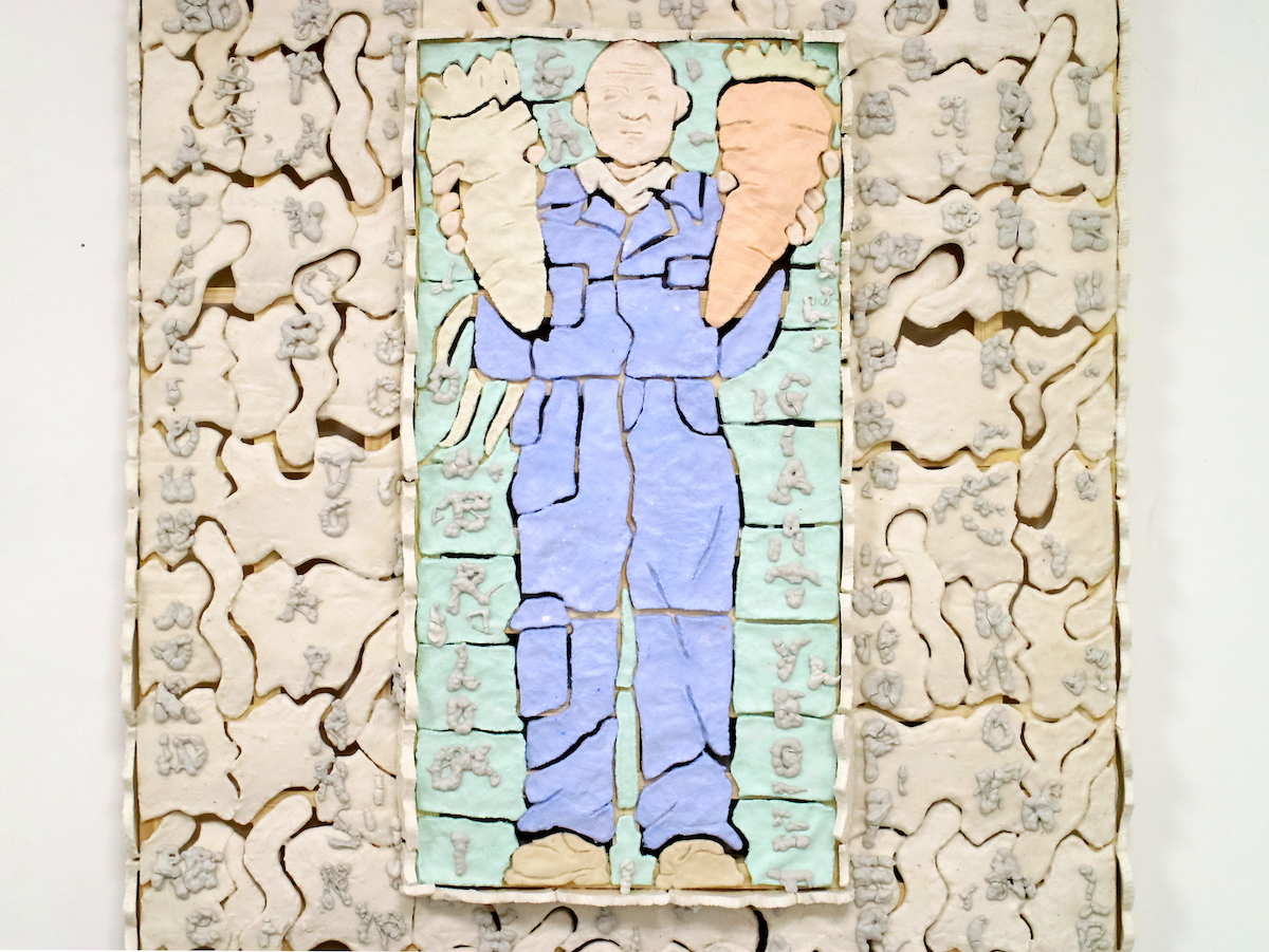 Kara Chin, Giant Veg Man (detail), 2021. Salt, Flour, Filler, Acrylic paint. 76 x 124 x 7 cm. Photographer: Harley Kuyck-Cohen.