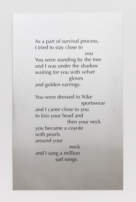 Tarek Lakhrissi, As a Part of Survival..., 2021. Aluminium. 110 x 70 x 0.5 cm. Edition of 3 (+1AP). Photographer: Mark Blower.