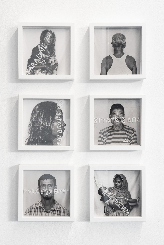 Ashfika Rahman, Redeem (Santal), 2021. 6 C-type prints on archival paper with wool stitching. Frame. 17 x 17 x 4 cm (each). Unique (+1AP).
