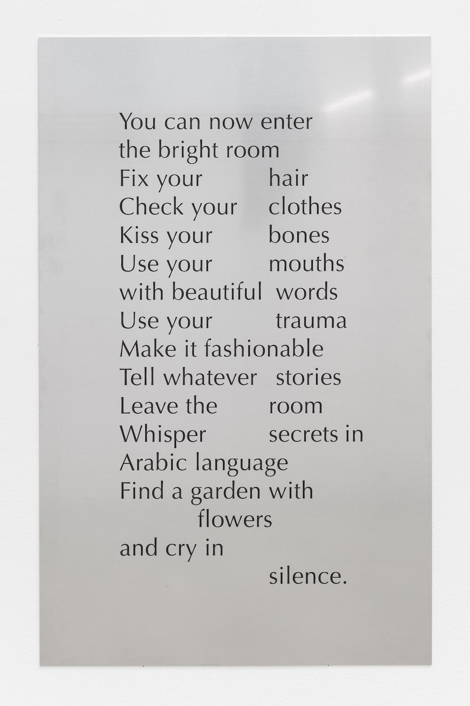 Tarek Lakhrissi, Whisper secrets, 2021. Aluminium, digital print. 110 x 70 x 0.5. Edition of 3 (+1AP).