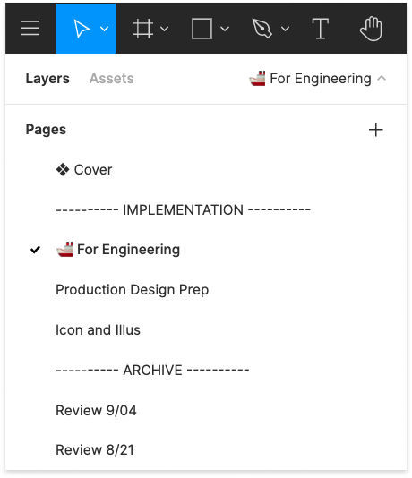 Engineering page within the design file