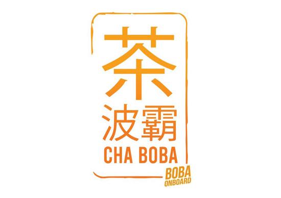 Cha Boba
