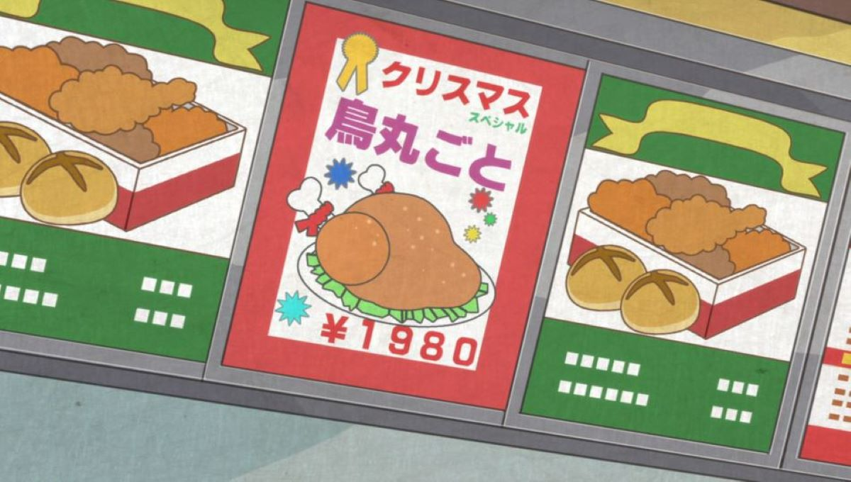 A Christmas chicken menu | Successful Marketing Campaign | Why do the Japanese eat KFC at Christmas?