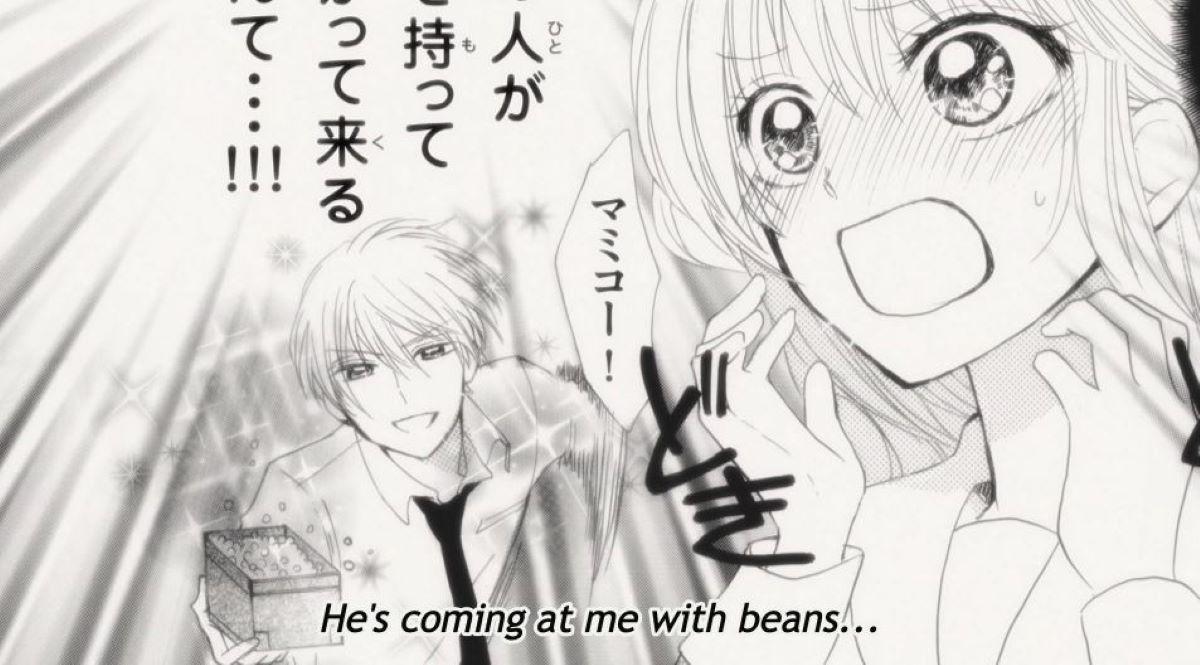 Bean throwing manga | Ward off Evil Spirits | Setsubun