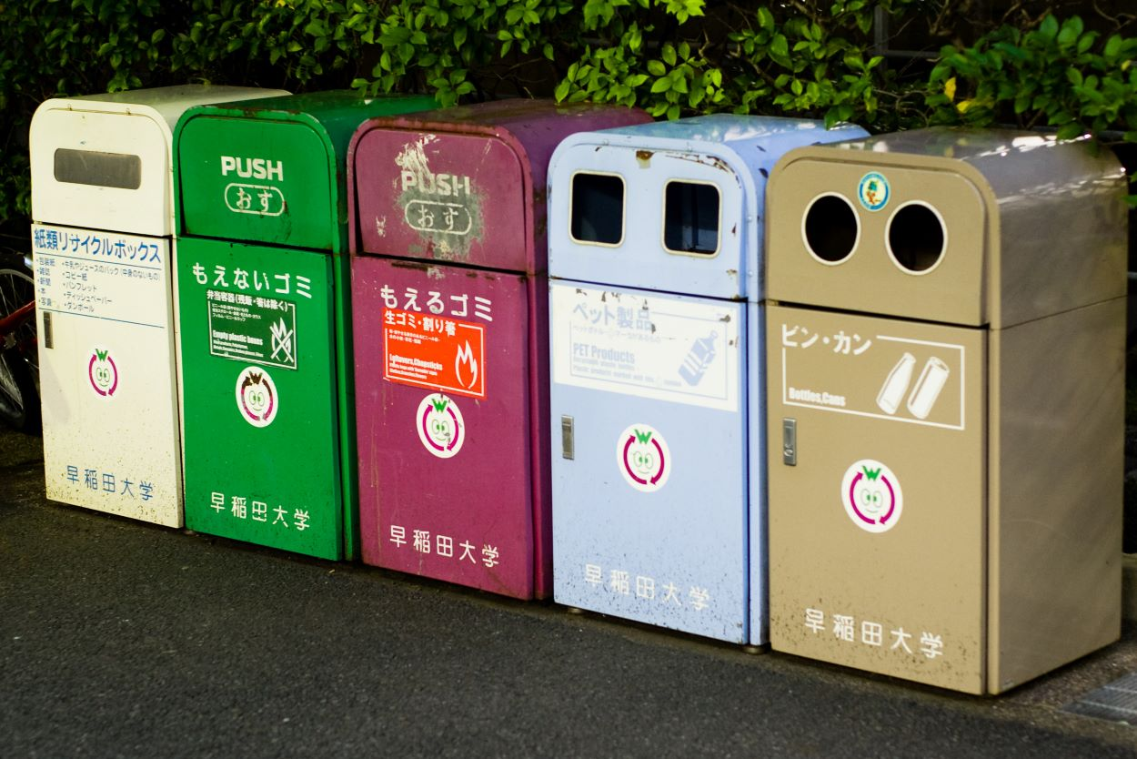 Japanese recycling bins | Recycling | Recycling and Waste in Japan