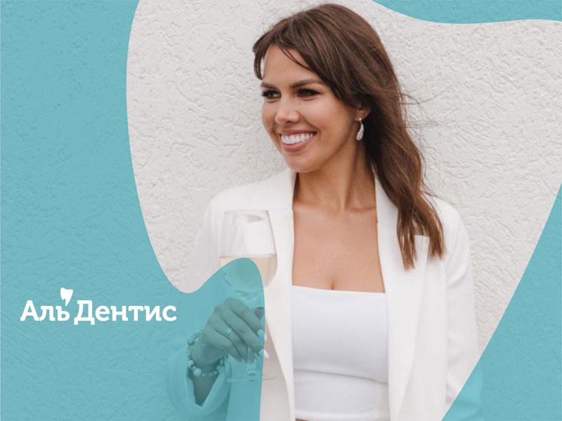 Екатерина Бутыч. Часть 1