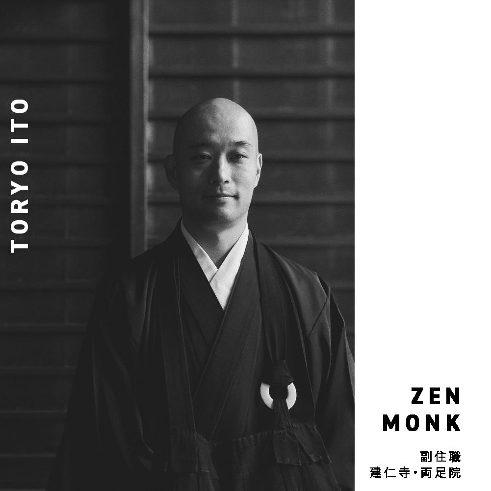 Toryo Ito