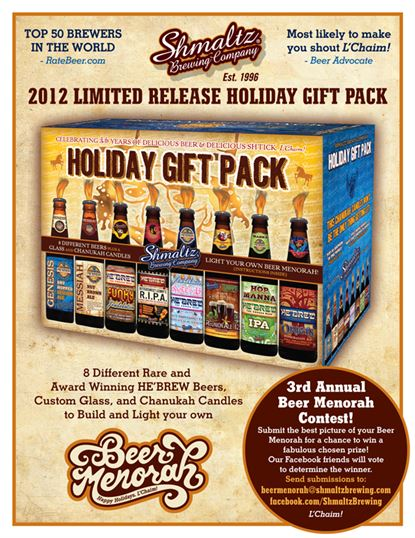 Holiday Gift Pack for Alcohol Brands