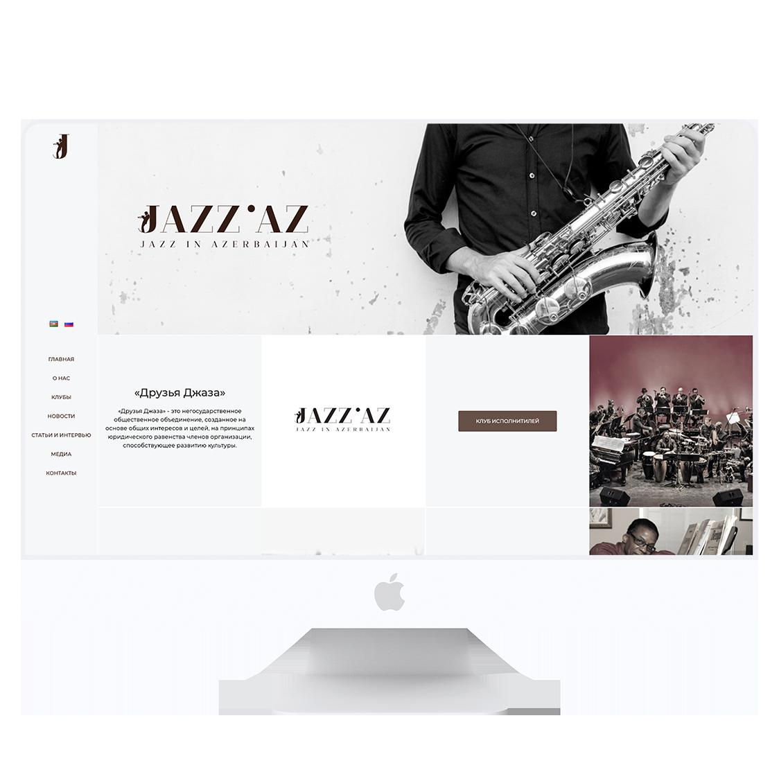 """Vývoj webových stránek pro organizaci """"Jazz Fans"""" v Ázerbájdžánu"""
