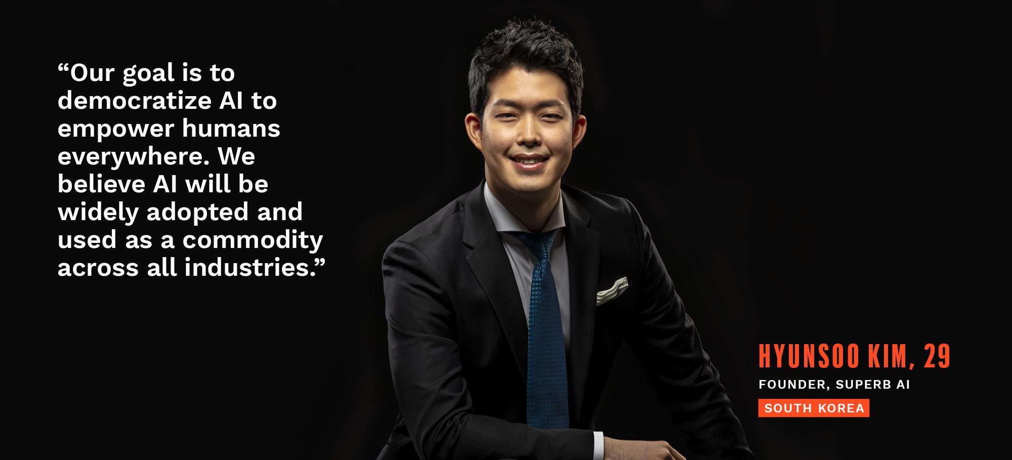 슈퍼브에이아이 김현수 대표