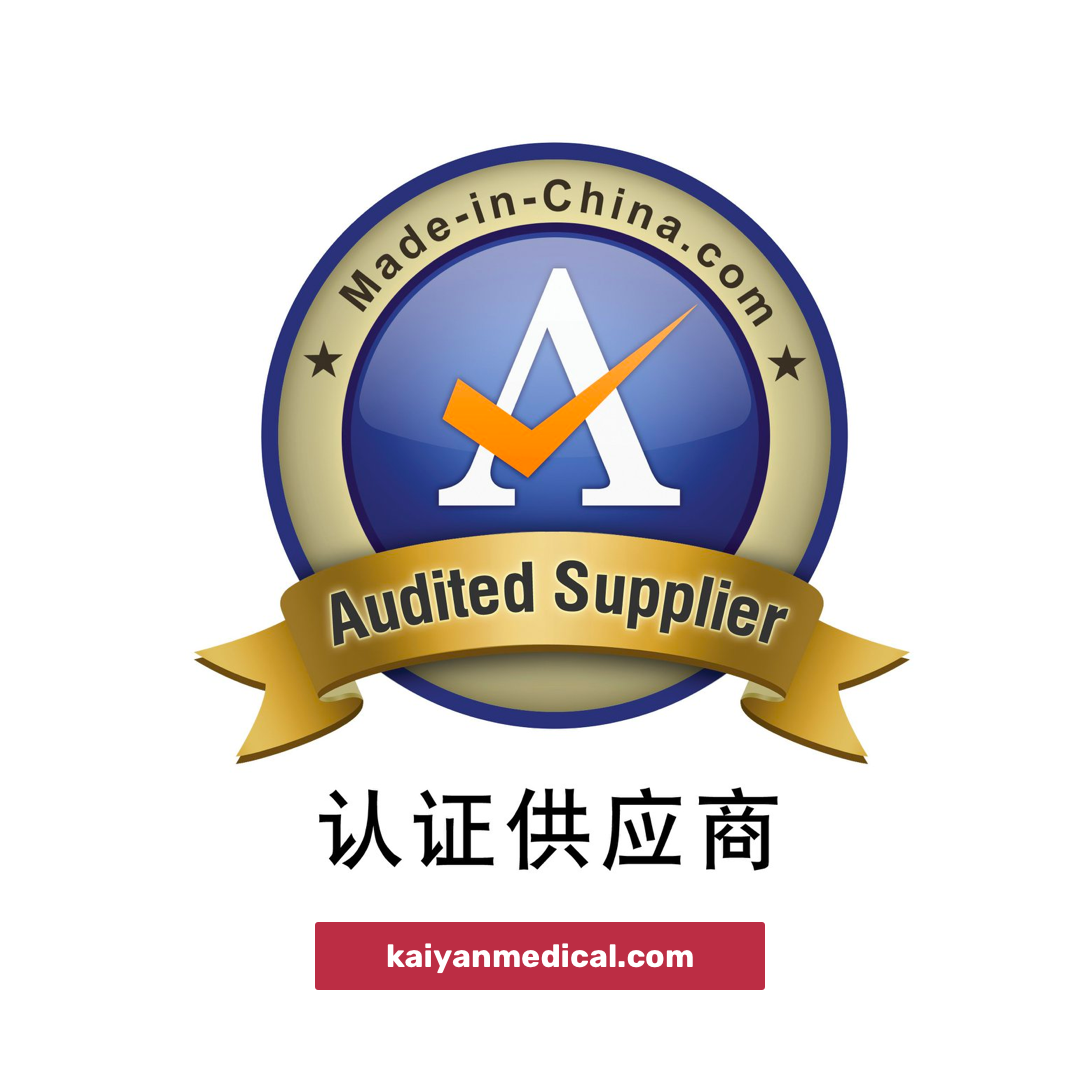 Audit Supplier Recognition by Made-in-China