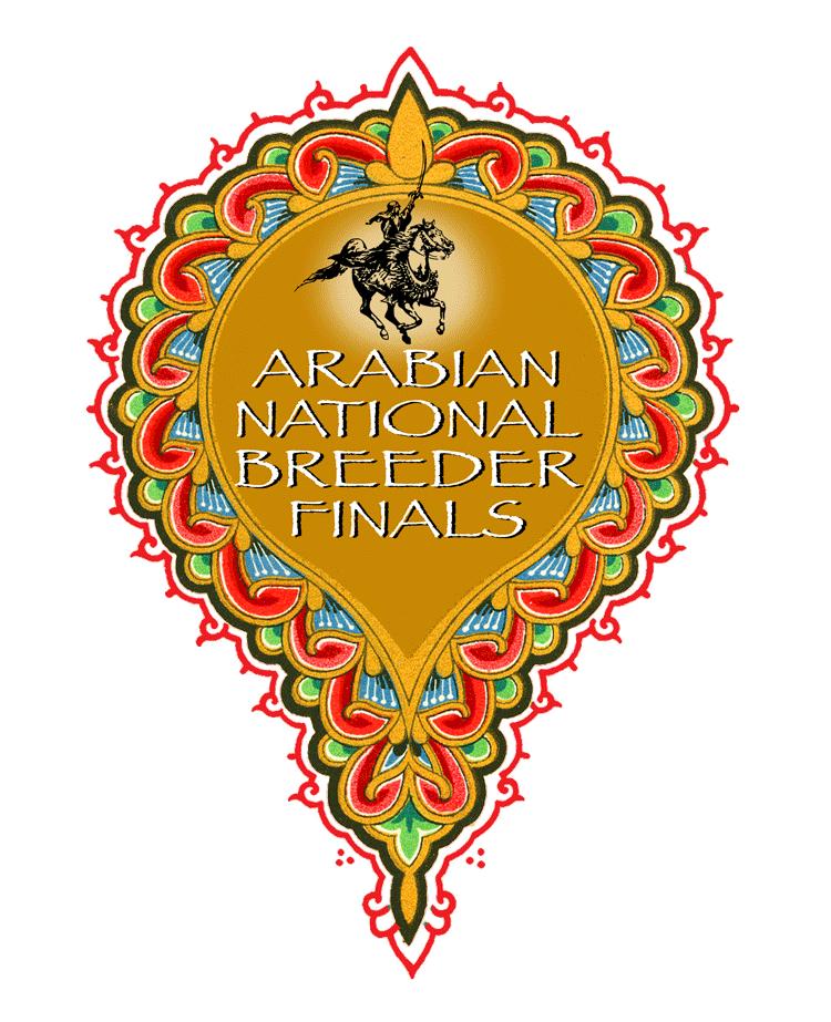 Arabian National Breeder Finals (ANBF) Logo
