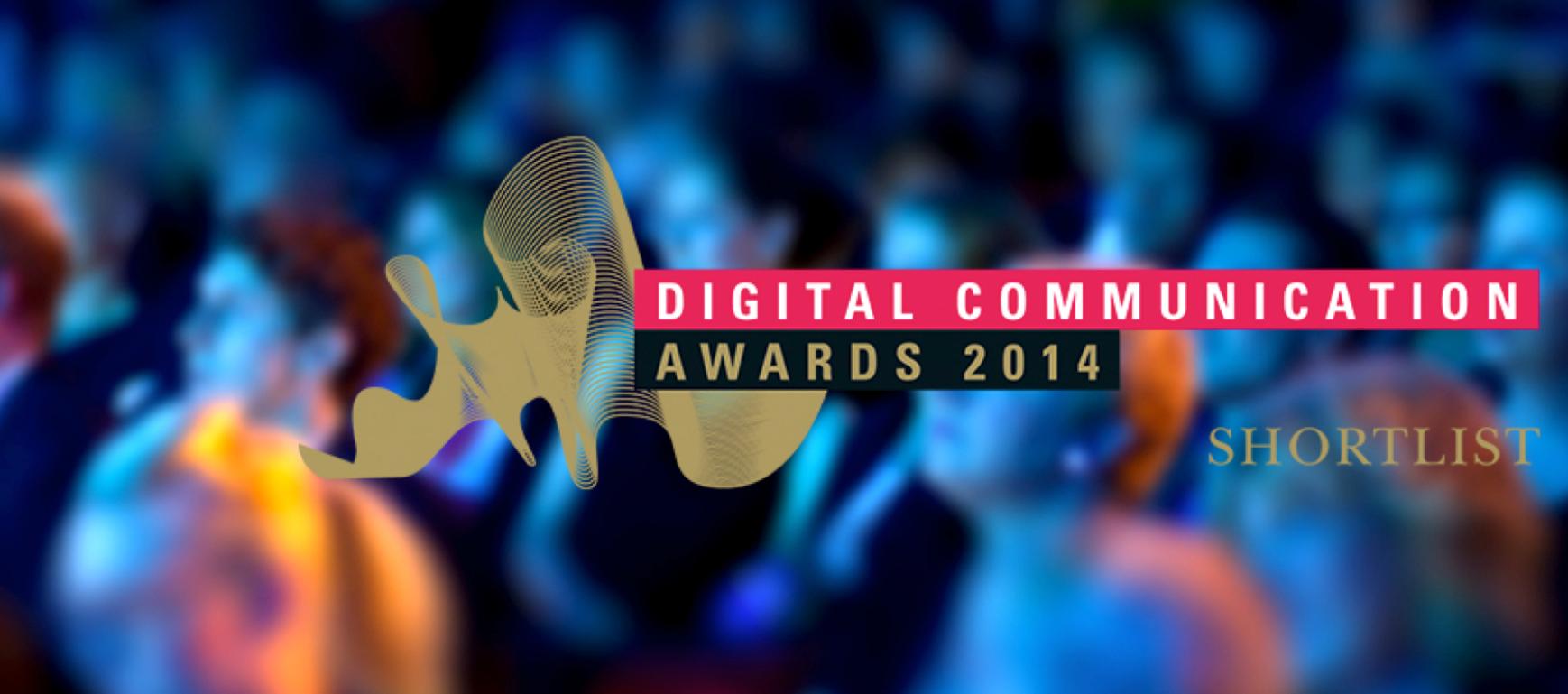Digital Communication Award
