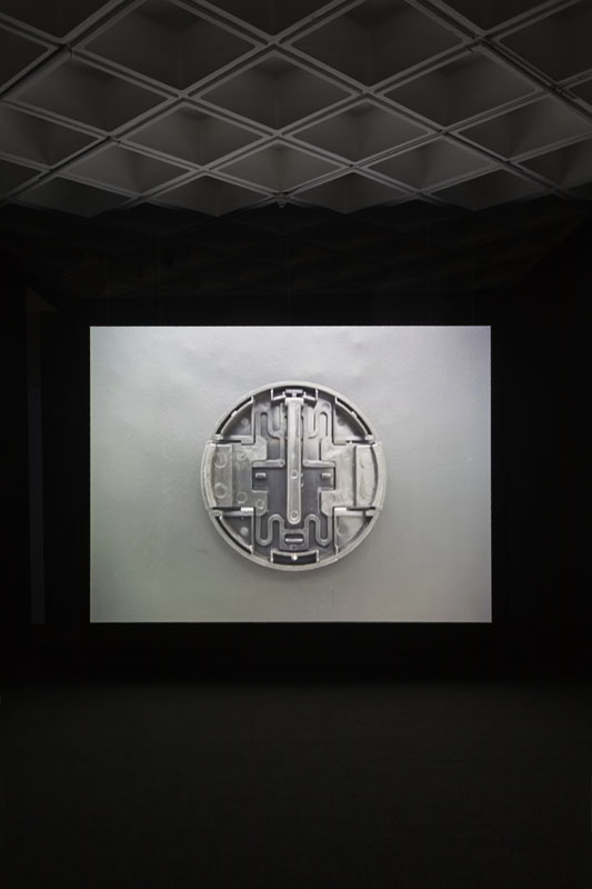 Vista de Stargate  Foto: Francisco Kochen