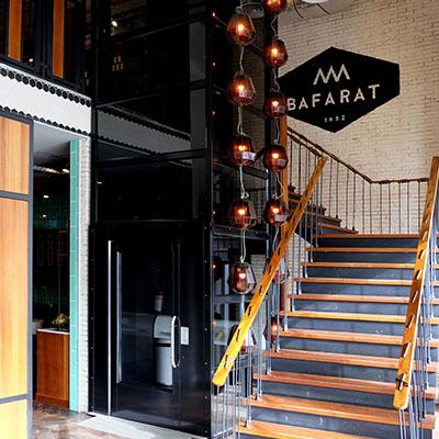 جدة مقهى درج مدخل مصغر