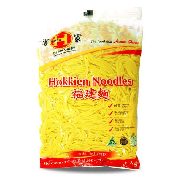 Hakka Hokkein noodles - 1kg