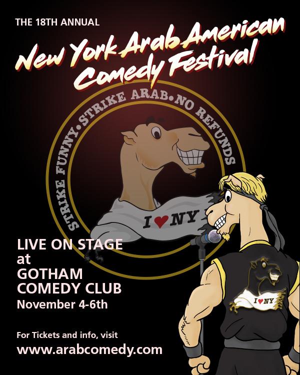 New York Arab-American Comedy Festival