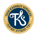 Thai Kashrut Services Certificate