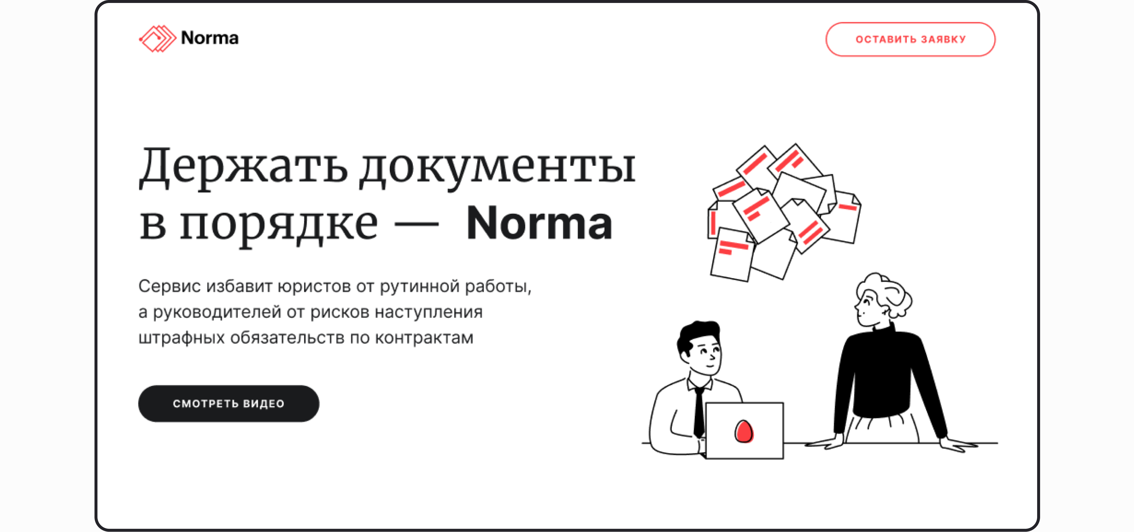 design for Norma by Embacy