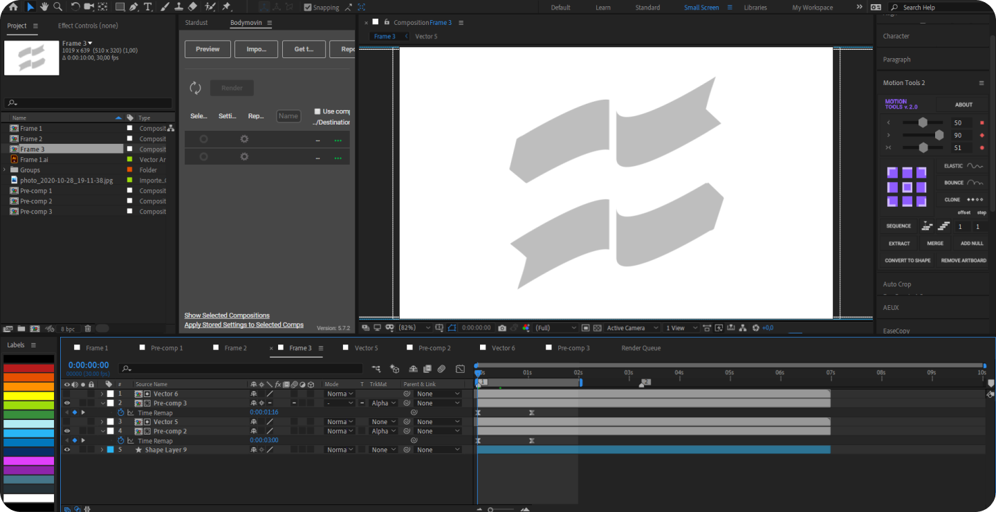 after effects as used to make an animated logo